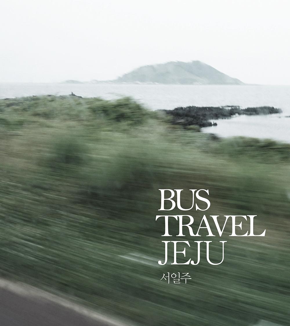 버스여행메인2