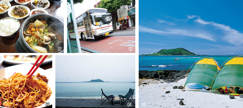 버스여행11