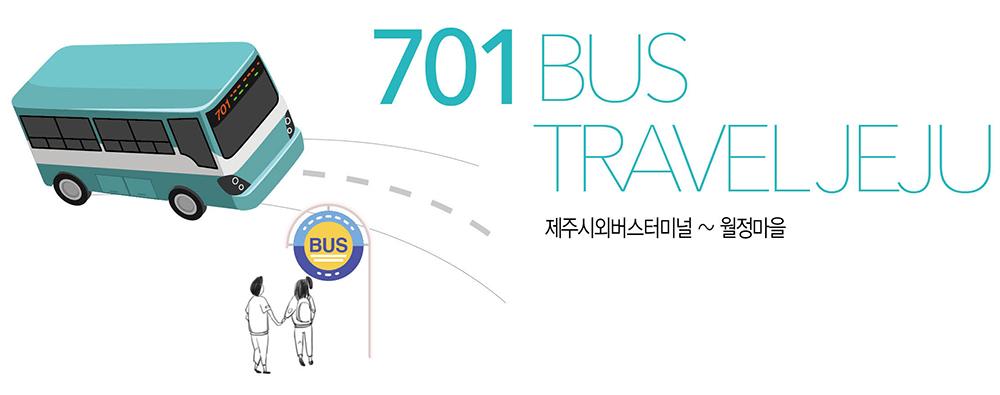 버스여행1