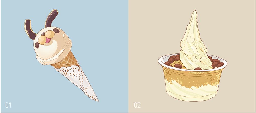 아이스크림-2