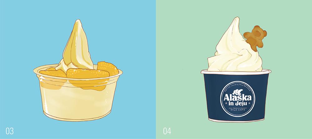 아이스크림-3