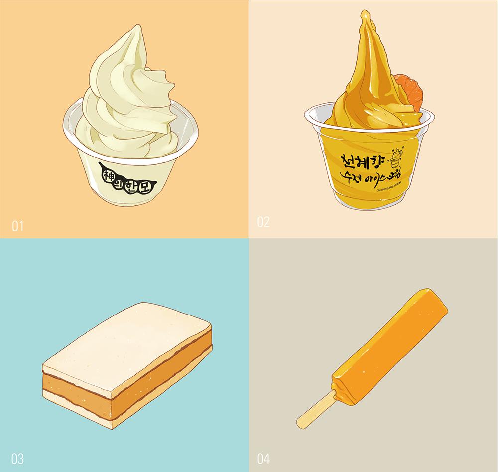 아이스크림-4