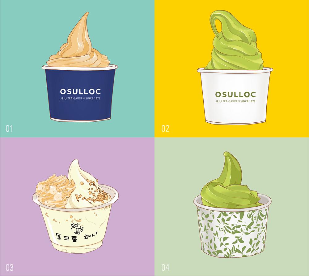 아이스크림1
